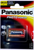 PILE LITHIUM PHOTO CR123A, CR123 3 VOLTS