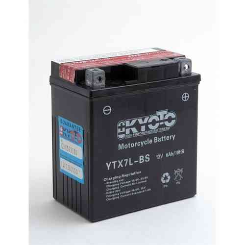 batterie moto etanche 12v / 6ah ytx7l-bs