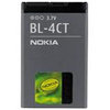 BATTERIE LI-ION ORIGINALE NOKIA 3.7V 860MAH BL-4CT